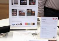 iPad2_004